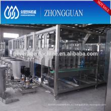 Full Automatic Full Automatic 5gallon Barrelled Production Line / Equipment