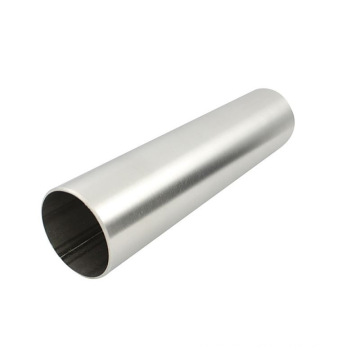 Kundenspezifisches Aluminium-Extrusionsrohr Serie 7000 Serie Serie 6000