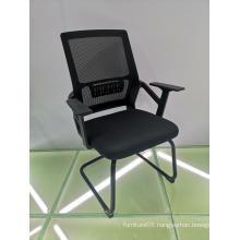 Meeting Chair with Net Fabric