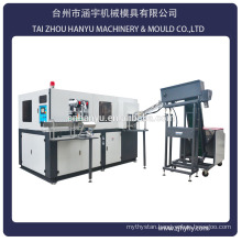 taizhou lowest price full automatic pet bottle blowing machine with 3cavity 300bph