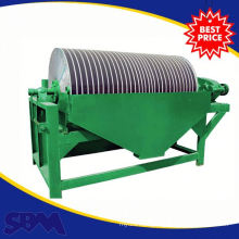 New type High accuracy high gradient magnetic separator