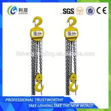 Elevador de cadena vital de 5 toneladas