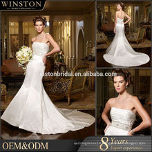 2015 Fashion High Quality punjabi wedding