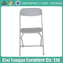 White Plastic Folding Chair for Commercial Wedding Evens