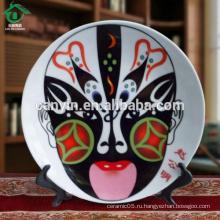Модная китайская керамическая плита для ужина для домашнего украшения