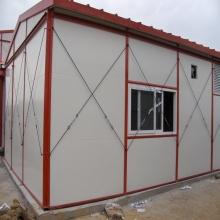 Prefabricated Home Economic Temporary Perfab Kit Set Houses