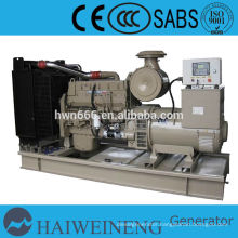 Without canopy generator for factory use (Manufacturer price)