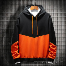 New Casual Sports All-Match Hooded Fashion Student Hoodie