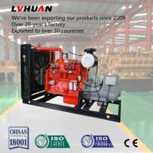 Generador de gas natural de 300kw CUMMINS con servicio de abastecimiento todo el mundo