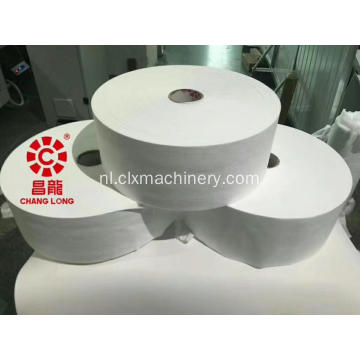 Melt Blown Nonwoven Fabric Making Machine