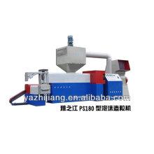 Granulador plástico de alto rendimiento abs plástico granulador de la industria