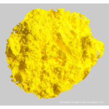 Reactive Yellow 17 CAS No.20317-19-5
