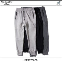 Männer Plain Jogger Sweatpants