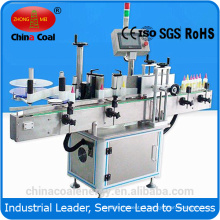 Multifunction Double-Side Labeling Machine with Servo Motor