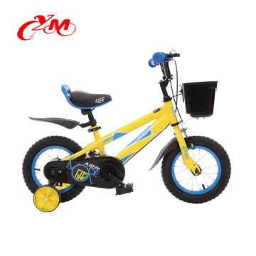 En gros 12 pouces sécurité enfants vélo / 2018 nouveaux enfants vélo / usine d'alimentation enfants vélos pas cher prix