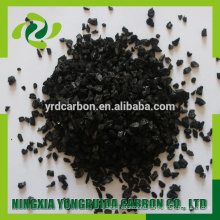 Cooking Oil nut shell activated charcoal activated carbon for h2s removal