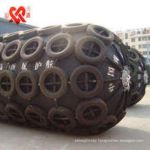 Hot Selling protect advice pneumatic ship ball boat bumper dock rubber fender