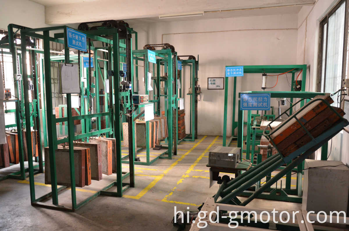 load testing machine