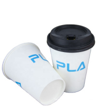 sell well printed coffee cups from comgesi