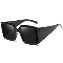 Nail Big Frame Sunglasses Beige Red Shopping Glasses