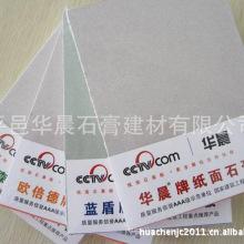 Baixo Preço / Alta Qualidade Placa de Gesso / Gesso / Drywall