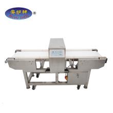 2017 New design metal detecter machine for wholesale