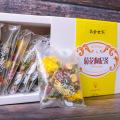 High Quality Health Tea Chrysanthemum medlar tea