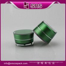 New Style UV Gel Jars Cream 50ml Cosmetic Jar for face cream