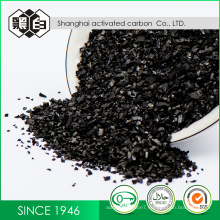 Iodine Value Coconut Shell Based Activated Carbon For Activated Carbon Importer