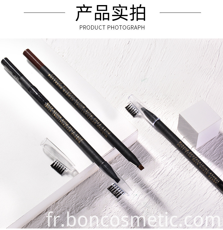 Practical Eyebrow Pencil