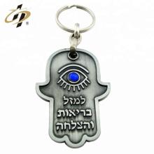 Porte-clés en métal souvenir en alliage de zinc