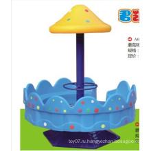 Горячие продажи детей тематический парк гриб вращающийся стул