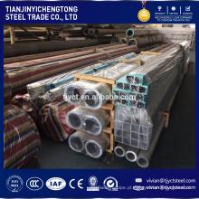 Venda quente 6061 T6 tubo de alumínio em pó revestido / tubo