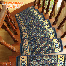 Hotel Staircase Mats