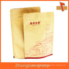 Guangzhou factory laminated material food grade printable self stand customize kraft paper bag for coffee