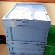 Логистические отрасли складной контейнер для транспортировки пищи