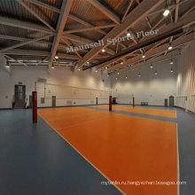 Крытый дешевый волейбол ПВХ спортивный пол