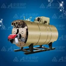 Caldeira de água quente de rolamento de condensação de gás horizontal (WNS2.8)