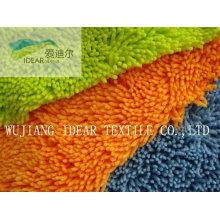 Microfiber Clean Cloth For Mop 002