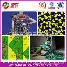 variety patterns and design of wax fabric / Africa wax fabric / customer design wax fabric