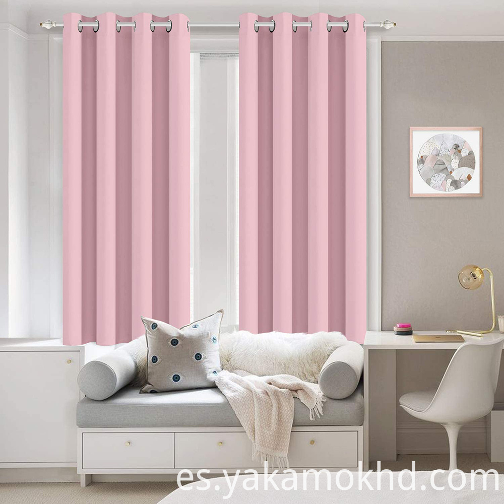 52-72 Pink Curtains