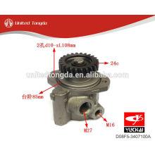 YUCHAI engine YC4D steering pump D08F5-3407100A