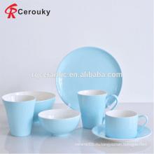 Двухцветный фарфоровый керамический синий набор для ужина