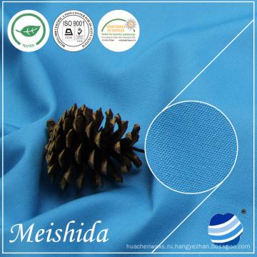 MEISHIDA 100% хлопок саржа ткань 20*16/128*60 Китай мельница