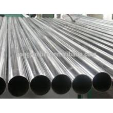steel pipe&stainless steel pipe