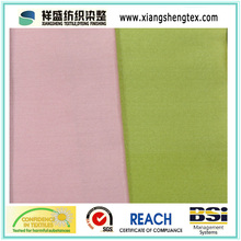 Yarn-Dyed Silk and Cotton Both-Side Twill