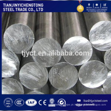 barra de alumínio / haste de alumínio