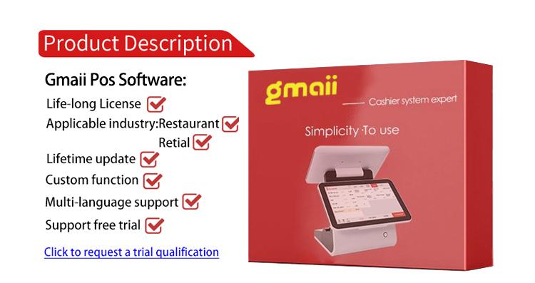 Gmaii Banking Software