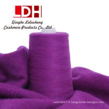 Laine mélangée de cheveux de lapin de laine pour le tricotage à la main et tissé Fil mélangé Peut tricoter le chapeau d'écharpe de chandail