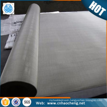 50 75 100 150 200 Micron 410 430 magnetic stainless steel woven wire filter mesh